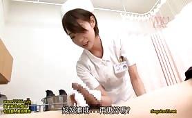 Slutty Nurse and Her Patient - Scene 2